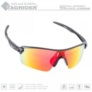 Очки поляризационные Tagrider в чехле N16-45 Gold Red Mirror
