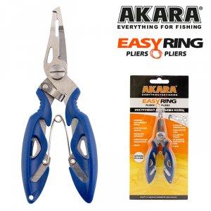 Плоскогубцы Akara Easy Ring для съема колец большие