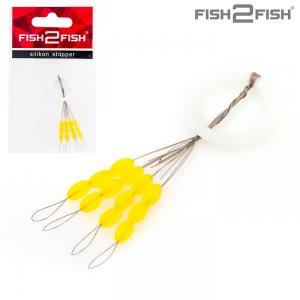 Стопор для поплавка Fish2Fish 5,0х2,8 мм (12 стопоров) L