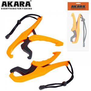 Захват для рыбы Akara пластик 160 мм