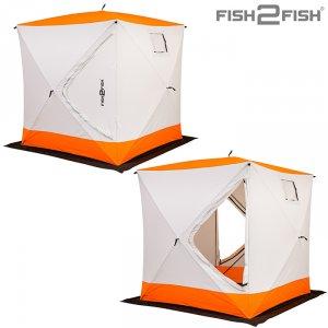 Палатка зимняя Fish 2 Fish Куб 2,2х2,2х2,35 м с юбкой в чехле