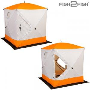 Палатка зимняя Fish 2 Fish Куб 2,2х2,2х2,35 м с юбкой в чехле утепленная