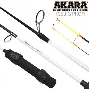 Удочка зимняя Akara Ice Jig Profi 7г 55 см